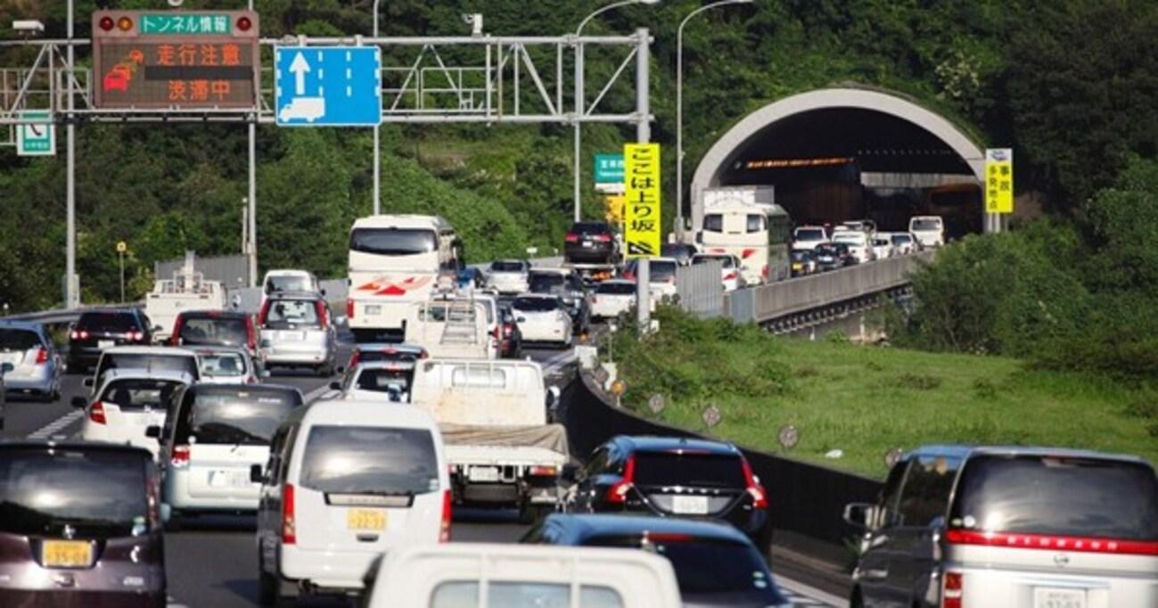 避けられる? 予防できる? 渋滞との賢い付き合い方