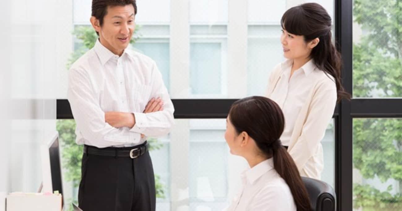 女性社員にも部下にも好かれる! 管理職世代の3つの心得