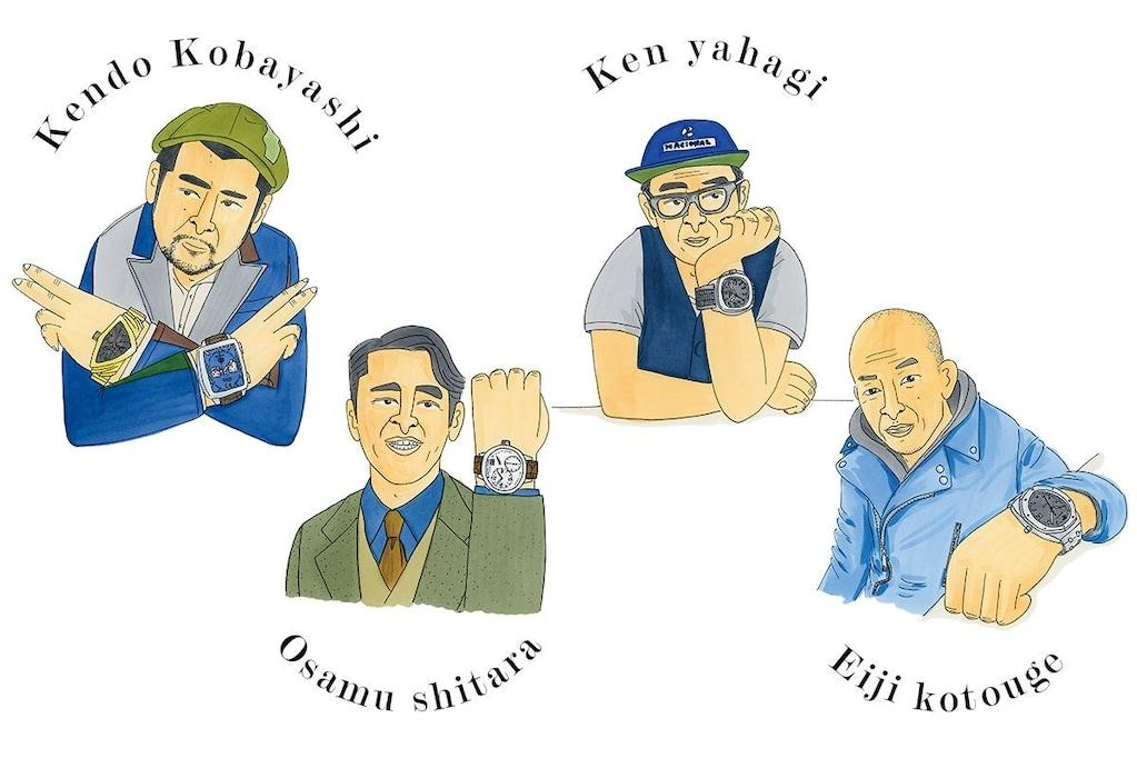 ジャーナリスト・広田雅将がジャッジ!──いま、時計選びの 正解はお笑い芸人が知っている!