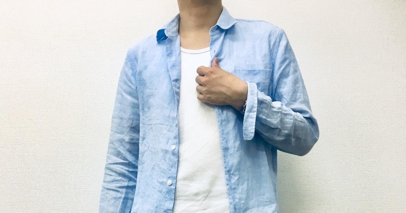 【ちょい足しモテ理論】2,000円で激変! イケてないリネンシャツの着こなしを一変させる方法
