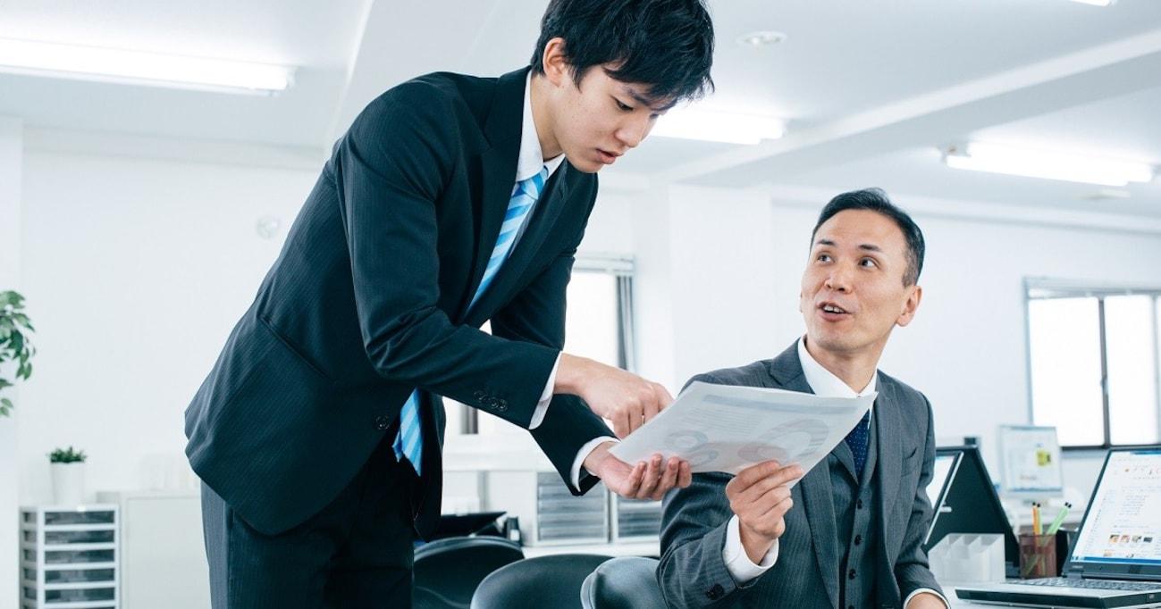 【理想の上司って?】「キミならできる」「期待している」上司に言われたらやる気がでるパワーフレーズ10