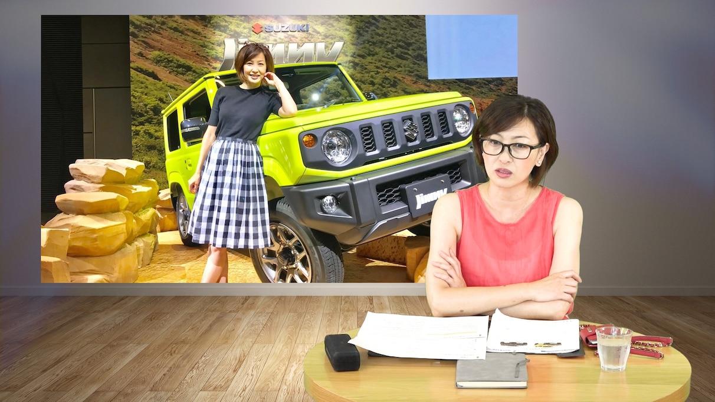 カーライフ・エッセイストの吉田由美が、ゆる~く新型ジムニーを語る