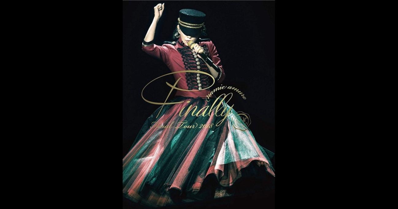 【サヨナラ平成】新語・流行語で振り返る30年「1996年編」~平成の歌姫が生み出した「アムラー」という社会現象~