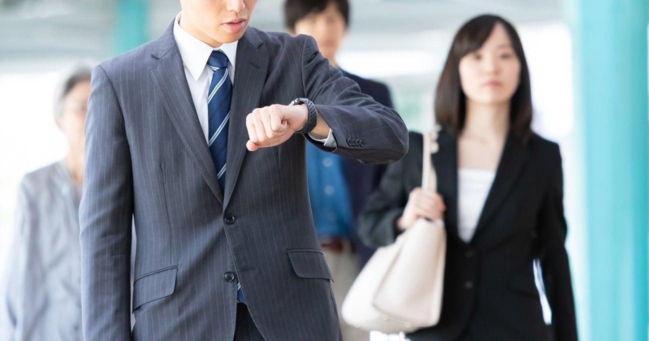 遅刻を許せば、日本人はもっとやさしくなれる