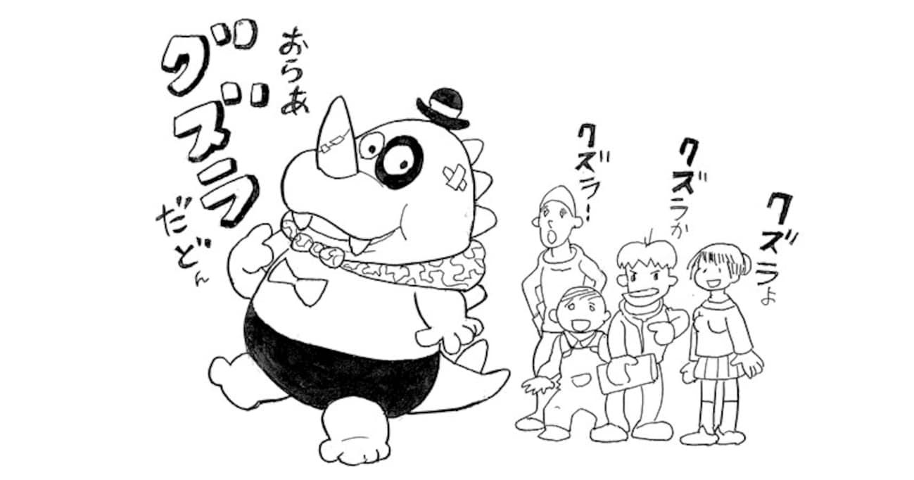 【ヘンなアニメ会社・タツノコプロの秘密】『いなかっぺ大将』から『新造人間キャシャーン』まで…幅広い作風が実現した理由