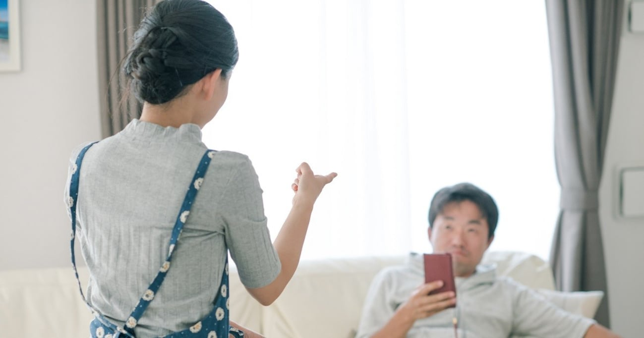 妻が絶望する、夫のセリフ5選――ムダな夫婦喧嘩を防ぐために夫がすべき振る舞い