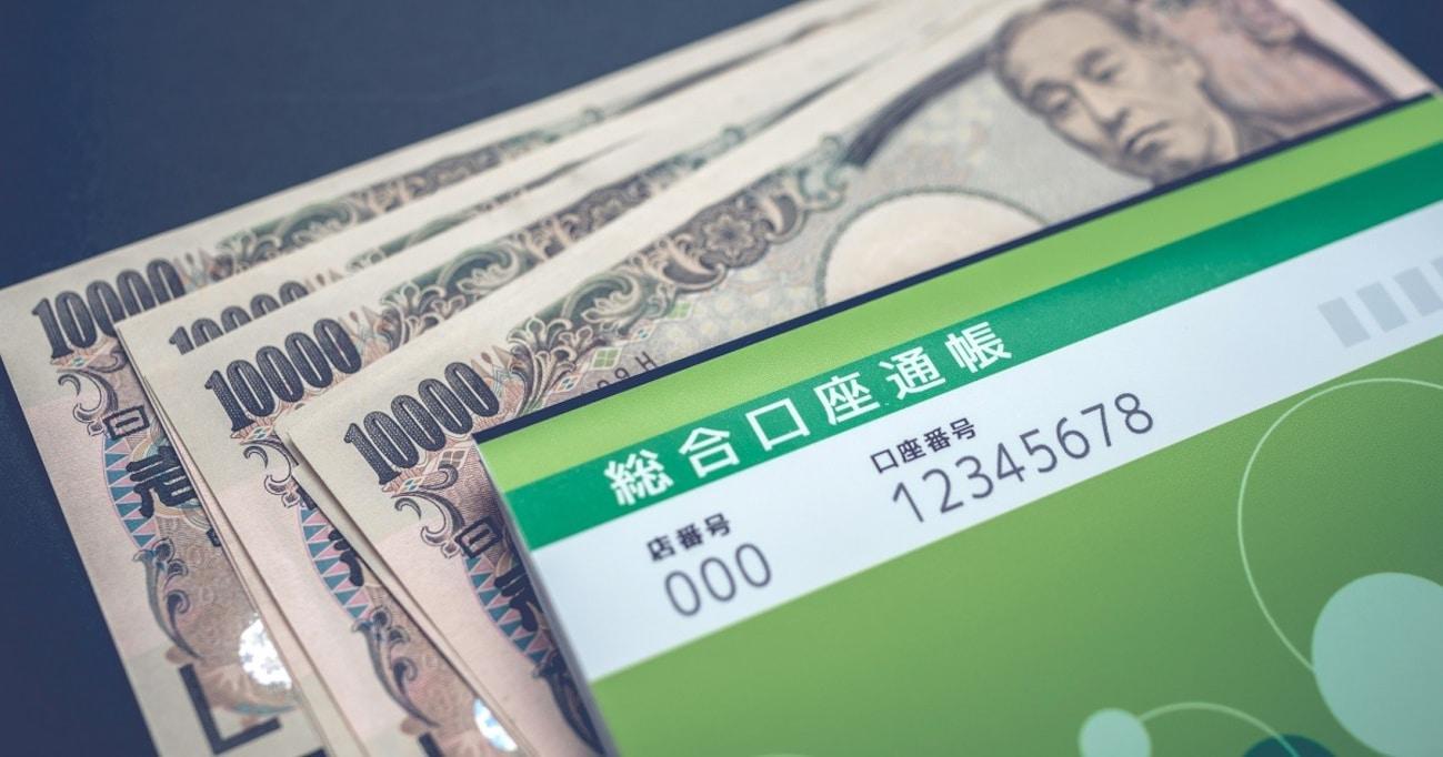 1現場で5万円稼ぐAV男優の世界――DVに苦しんだ著者が明かす貧困を脱出する方法