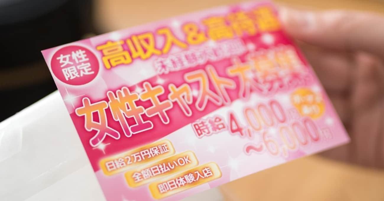 """""""ピンクチラシカードバトル""""で遊ぶ小学生!? 足立区のいま"""