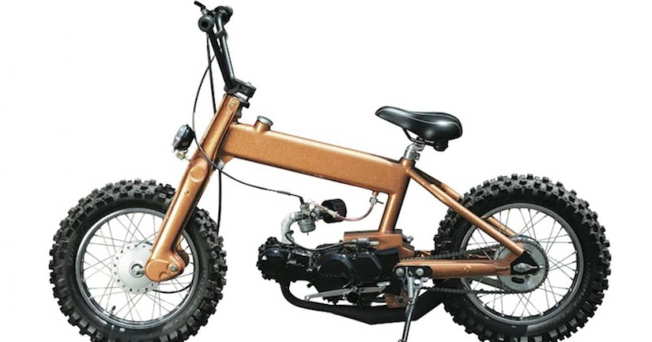 これが、スーパーカブ!? フレームカスタムによる、BMX風メイクとは。
