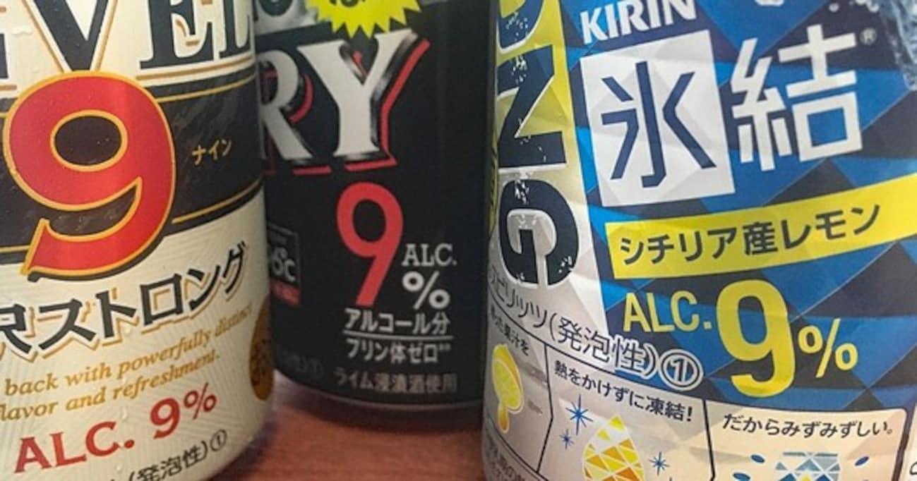 高級ティッシュから「9%」飲料まで… 日本だけで売れている意外なモノ