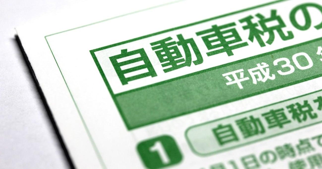 えっ、プリウスで12万円も増税!? 恐怖の「走行課税」シミュレーション