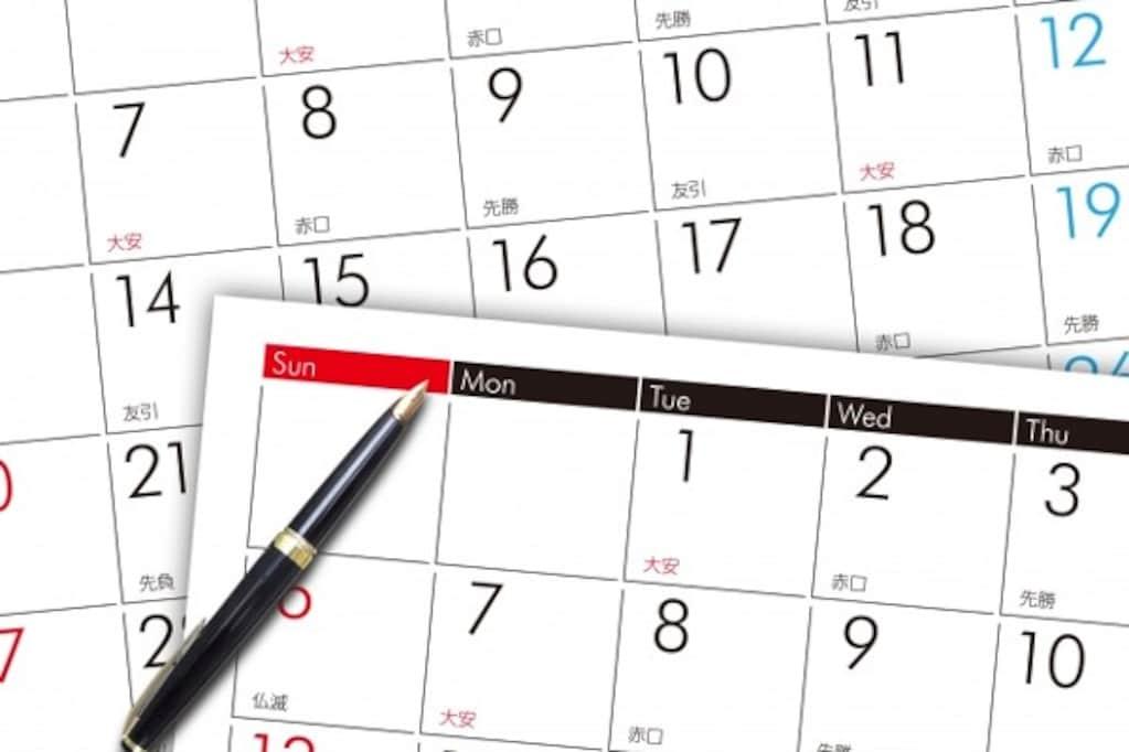 カレンダー業界が大慌て!? 歴史的転換を前にカレンダーに起こる変更点を要チェック!