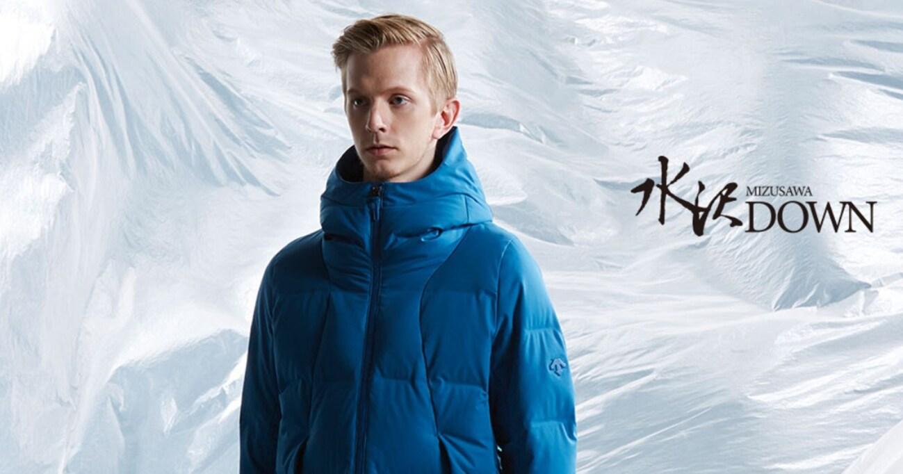 男性ファッション誌の海外ブランド率が高すぎる… もっと日本ブランドを取り上げるべきでは?