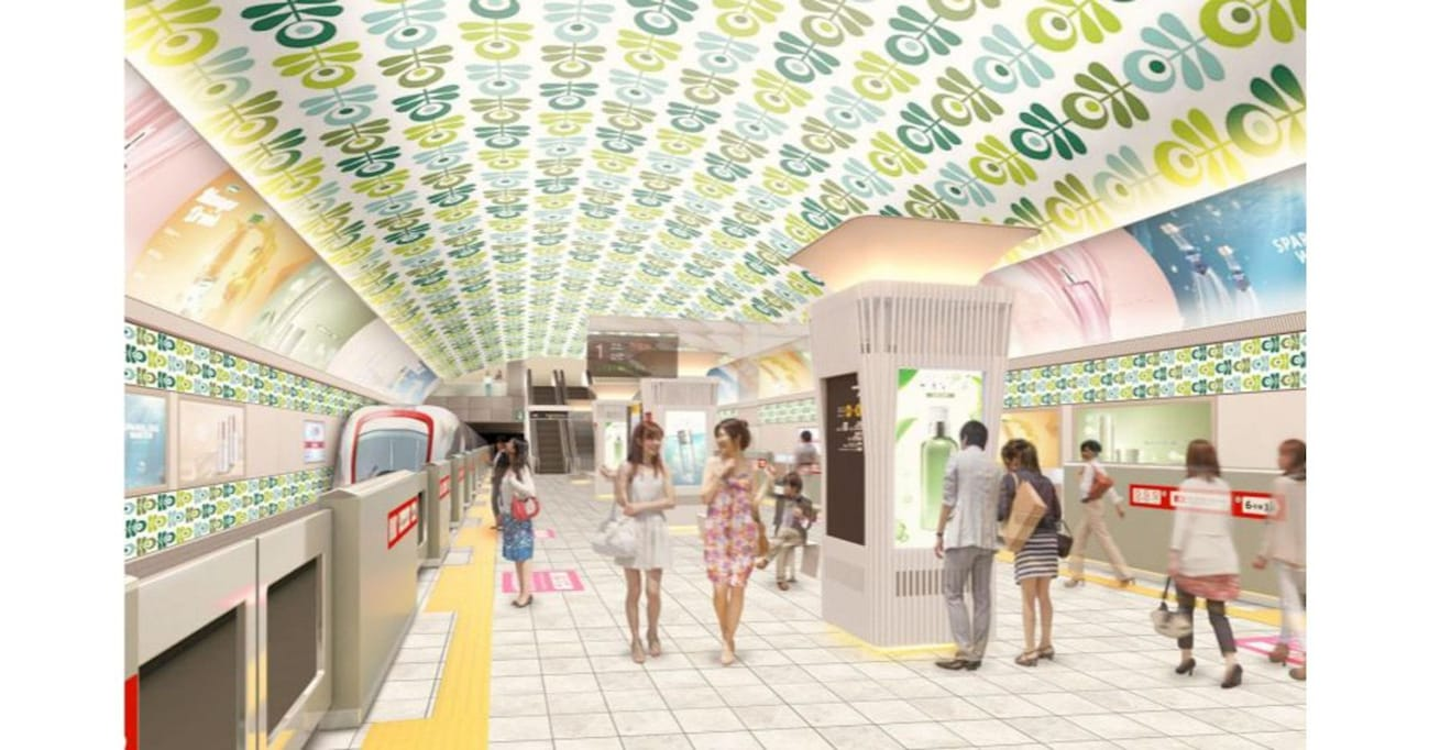 「キラキラ・リニューアル」の大阪メトロへ批判殺到! 東京メトロと何が違うのか…