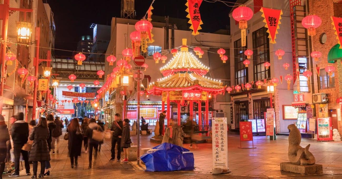 """一年でもっとも盛り上がる!「春節」の横浜中華街で""""強運""""を呼び込む裏ワザとは"""