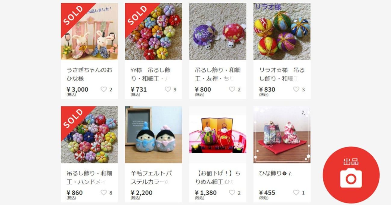 1体1万円超えも… ひな人形をメルカリで売って稼ぐコツ【アラフォー的フリマアプリ活用術】