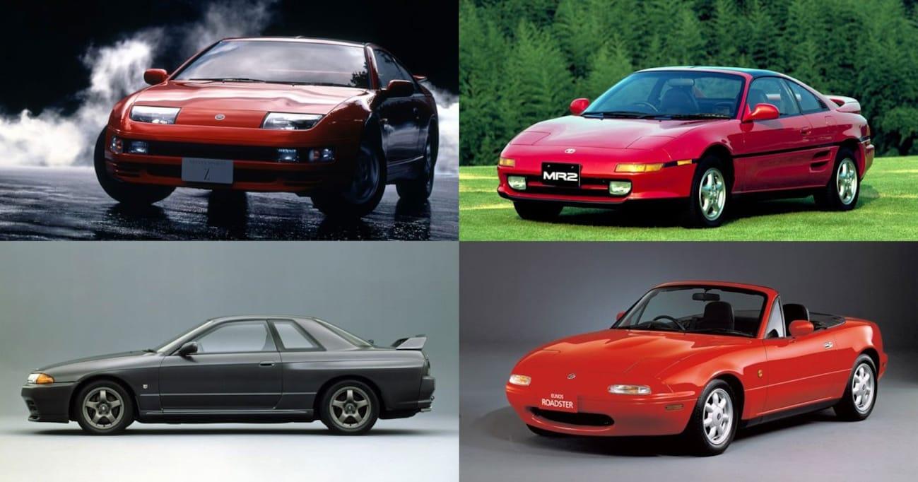 平成元年生まれは名車揃い! バブル絶頂期に誕生した4台の「国産スポーツモデル」
