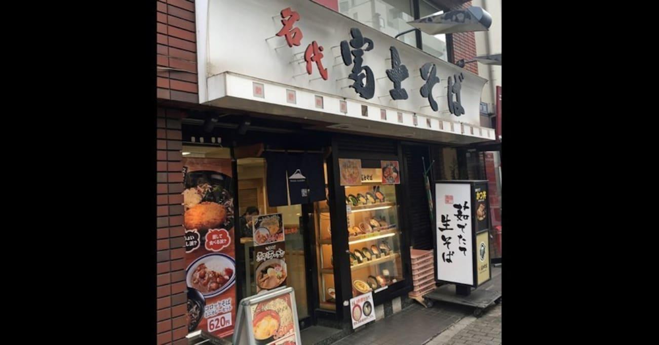 KFC、富士そば、アイリスオーヤマ…従業員のやる気を引き出す会社の共通点