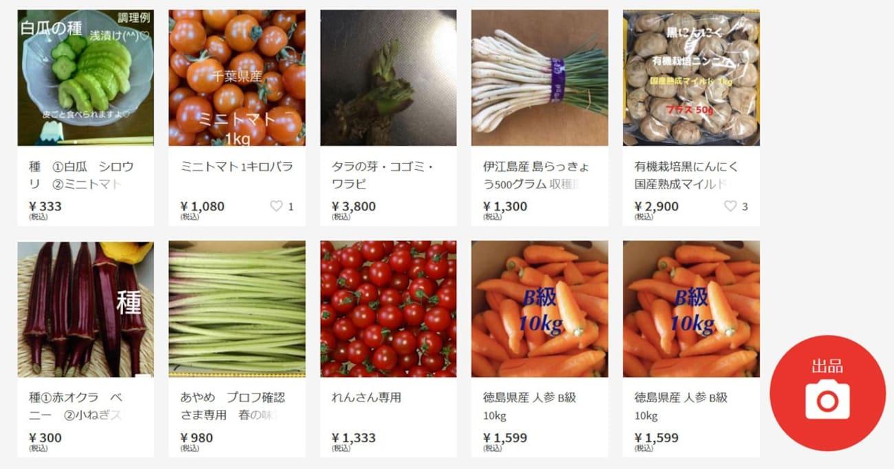"""メルカリの""""椎茸""""がコスパ最強である理由と、食品を買うときの注意点【アラフォー的フリマアプリ活用術】"""