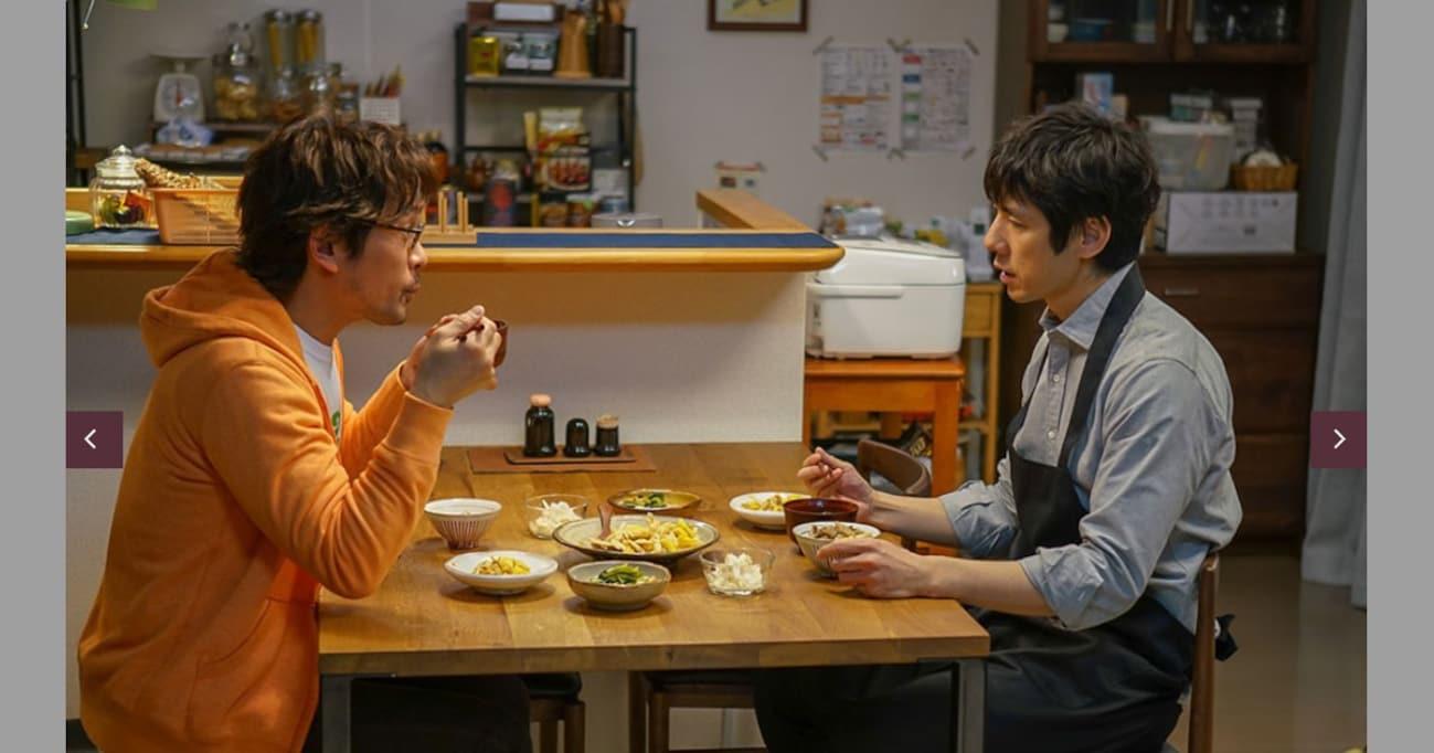 ゲイカップルのドラマ『きのう何食べた?』が素晴らしすぎる理由