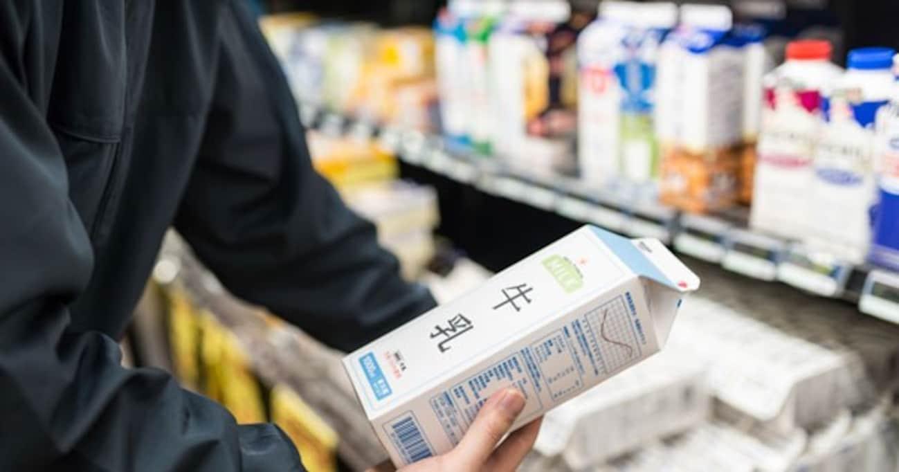 """食品ロスは消費者のせい?スーパーの商品を""""奥""""から取るのはダメなのか"""