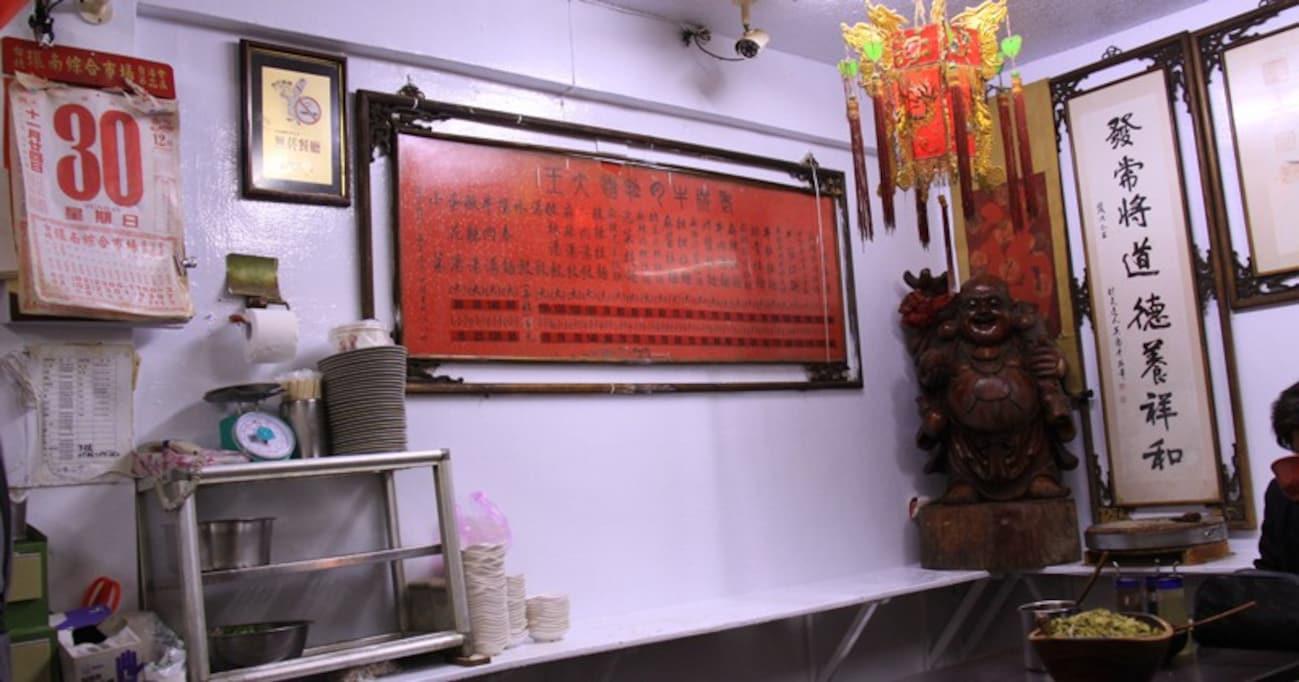 中国人の財布を拾ったので、ダメ元で一番近い中華料理屋に入ったら… → まさかの展開に「世の中捨てたもんじゃない」と大反響