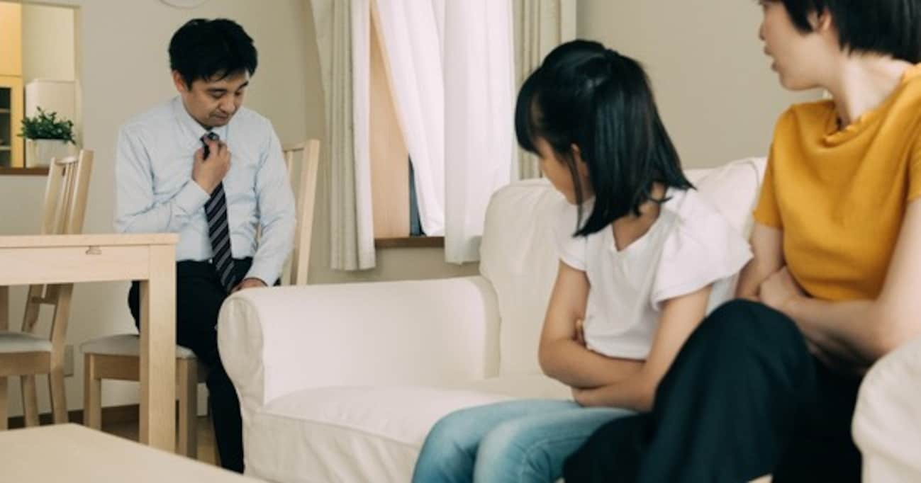 子どもとうまくいかないのは妻が悪口を吹き込んでいるせい?…と思う自分は狭量なのか