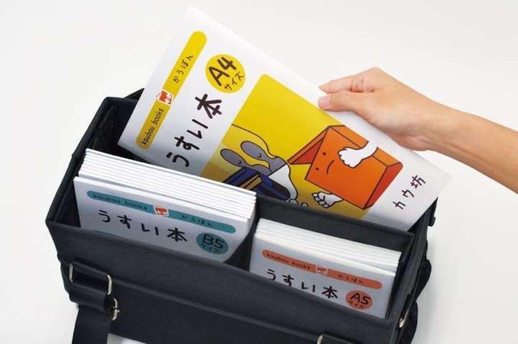 SNSでバズった「コミケ用バッグ」がついに商品化したぞ!
