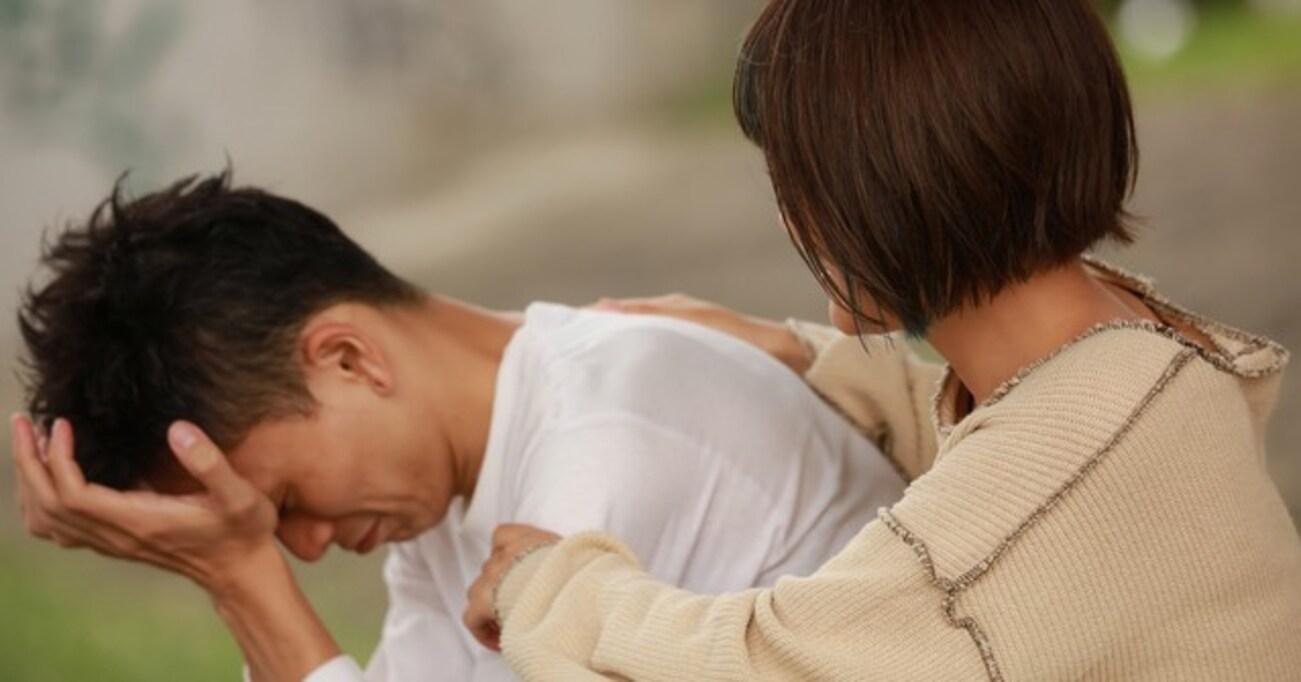 夫が突然失業してしまった…情緒不安定な夫に立ち直ってもらうために妻がとった行動とは