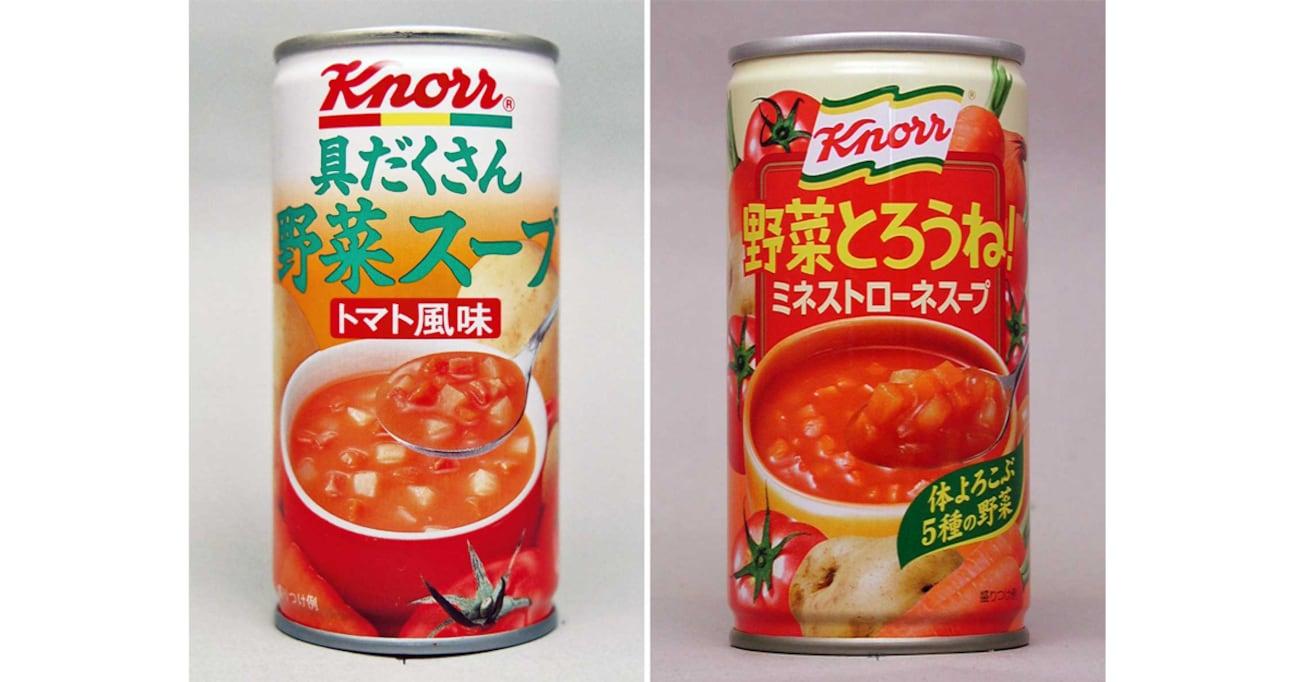あったまる! 懐かしのトマトでぽかぽか缶入りスープ