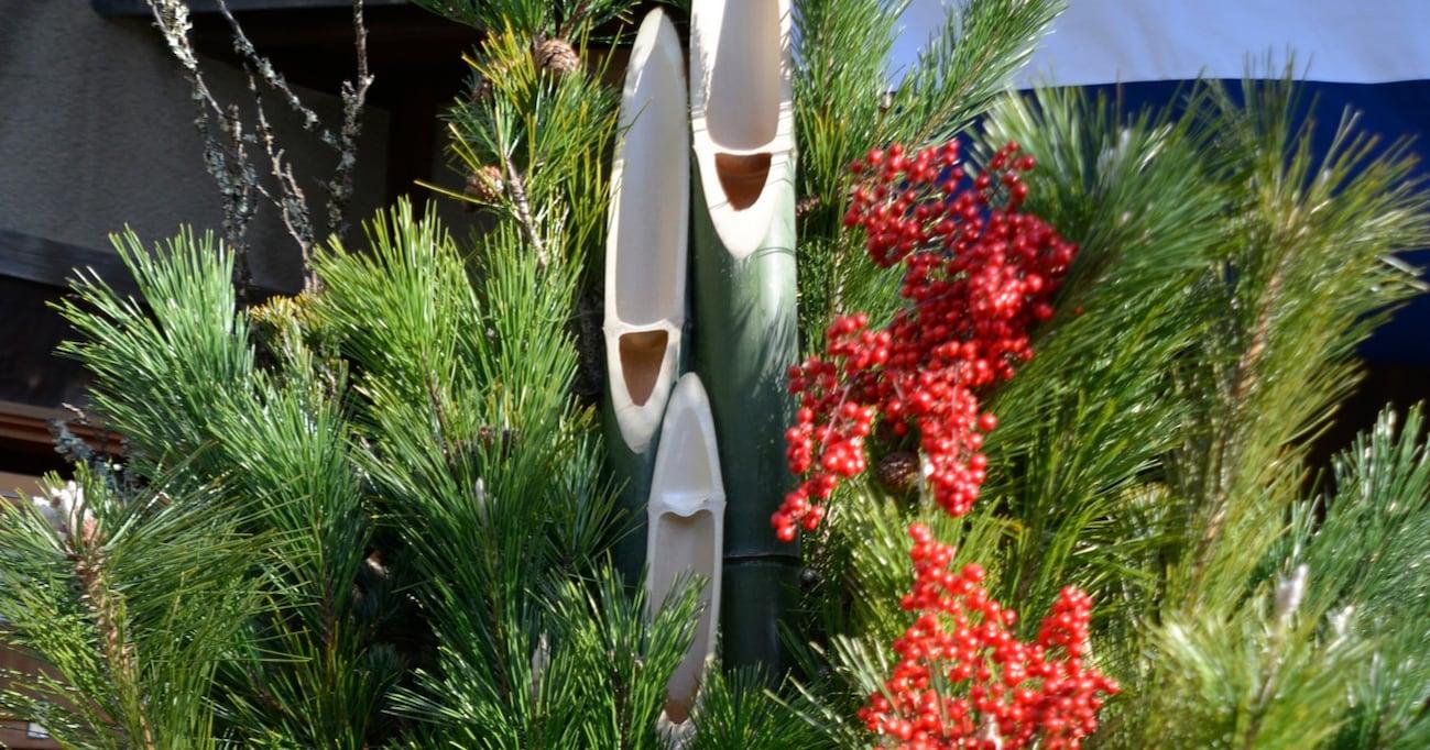 【知っ得】見る目が変わる、門松の竹の削いだ部分「わらい」の由来とは?