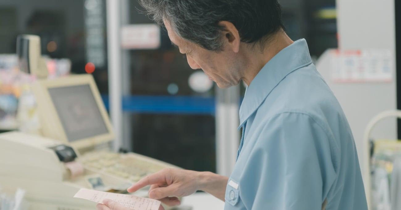 「死ぬまで働けって言うけど…」70代で必死に働く高齢者の悲痛な叫びに胸が痛む…「わかります」「日本の暗黒部分」