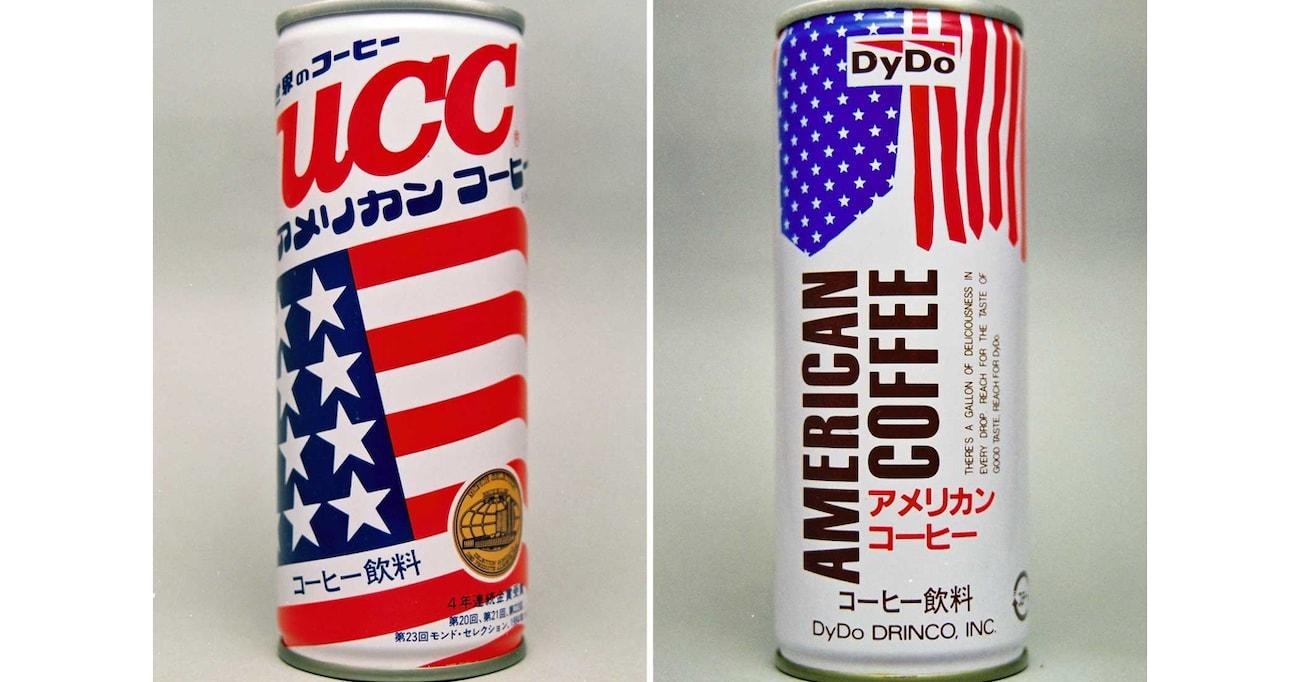 アメリカンコーヒーは浅煎り?薄口?