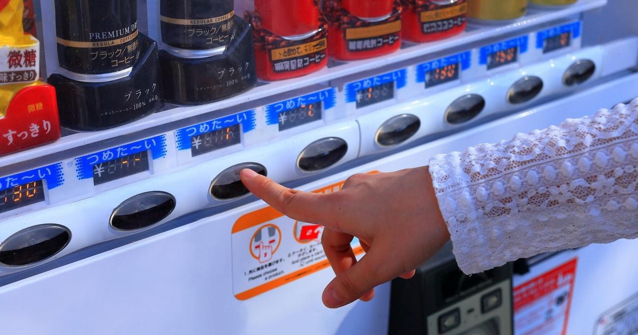 【衝撃】自販機にただのお湯が!? チェリオが白湯(さゆ)を売り出した意外過ぎる理由