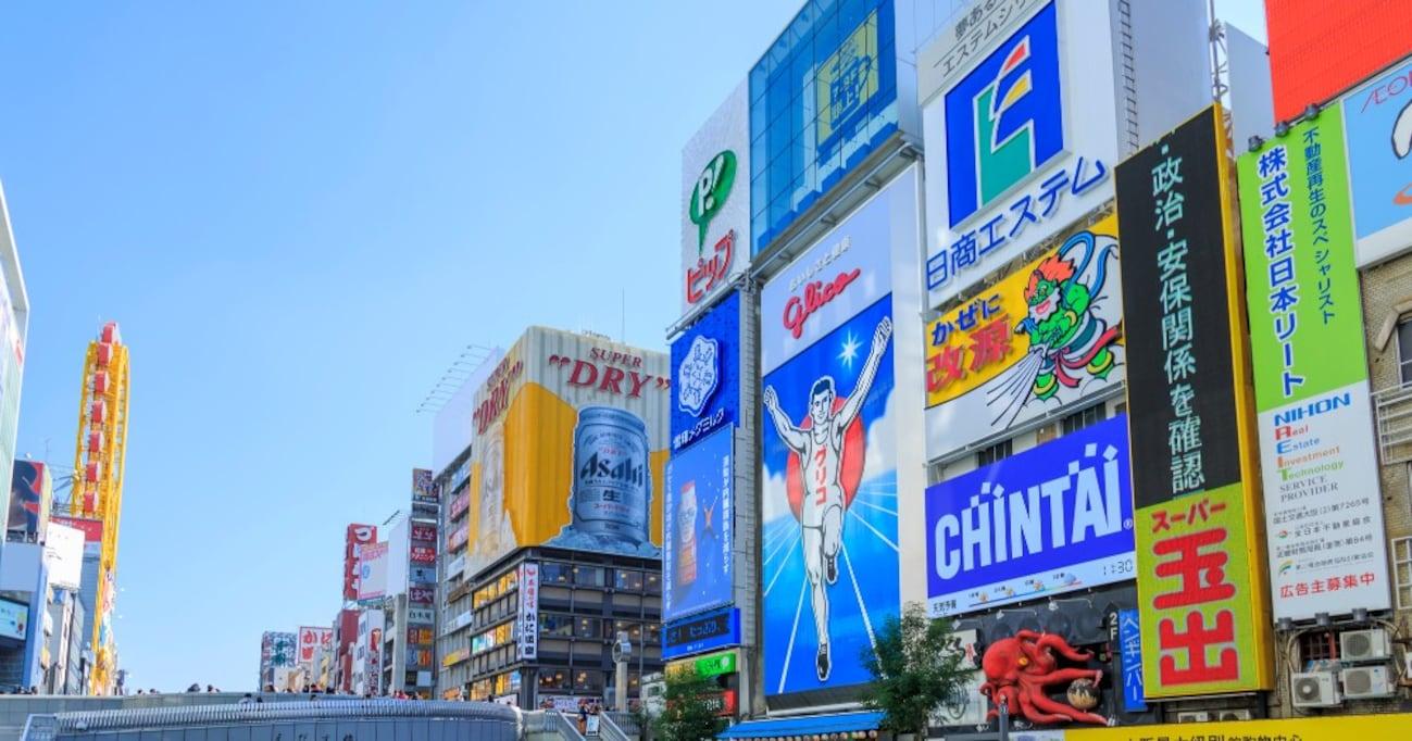 「何か音したで、何か落としたんちゃう?」俳優さんが関西弁の役をやるときなど、方言指導でこれを練習すればかなり上達する!「ある意味メロディライン」