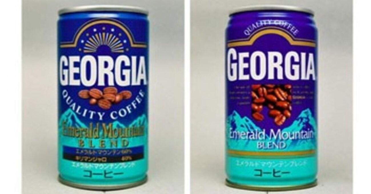絶対見たことあるはず! ジョージア・エメマン缶の歴史