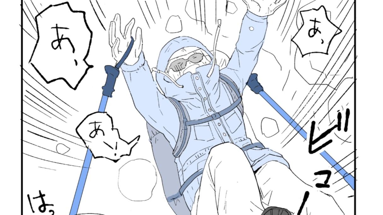 「自分が転げ落ちる姿が見えて…」雪山登山中、悪天候に見舞われた男性 下山の仕方をシミュレーションしていたら不思議な体験をした