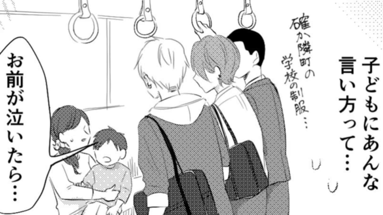【いい話】歯医者を嫌がる少年に、声を荒げて注意あうる男子高校生…その後のまさかの展開が話題に