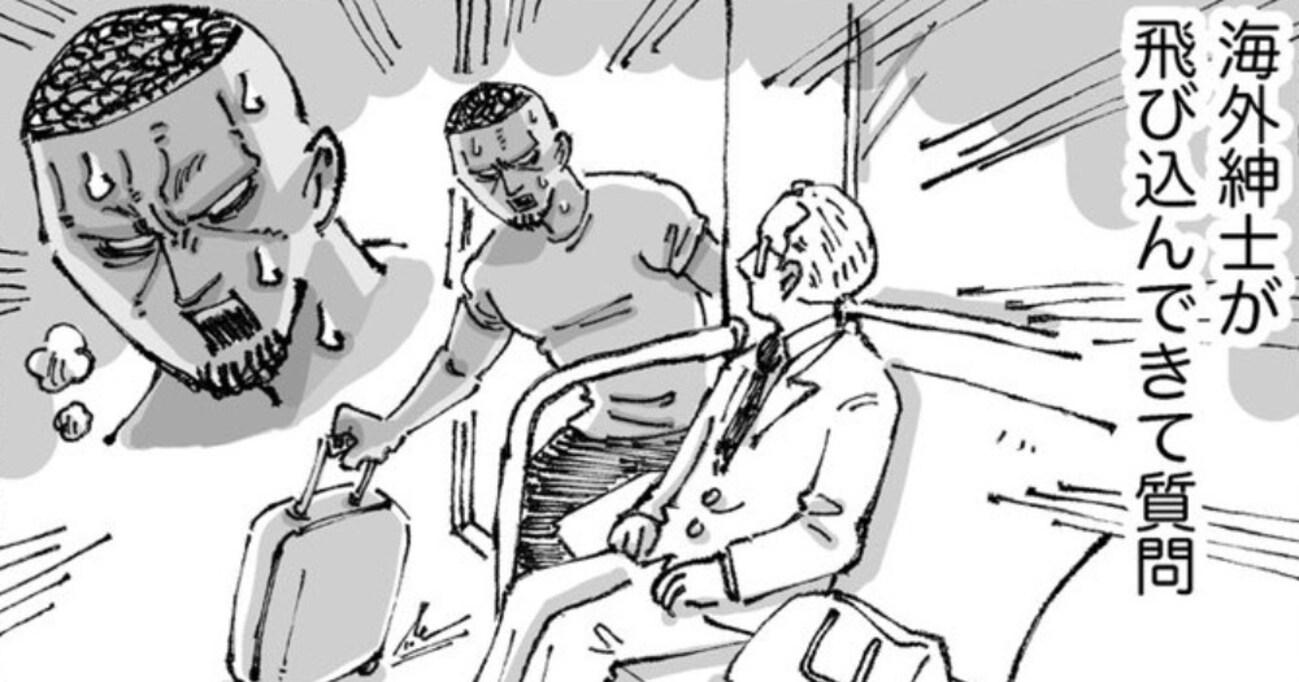 電車に飛び乗ってきた男性から早口で英語の質問が…3人がかりで何とか解決した後、男性の態度に思わずほっこり