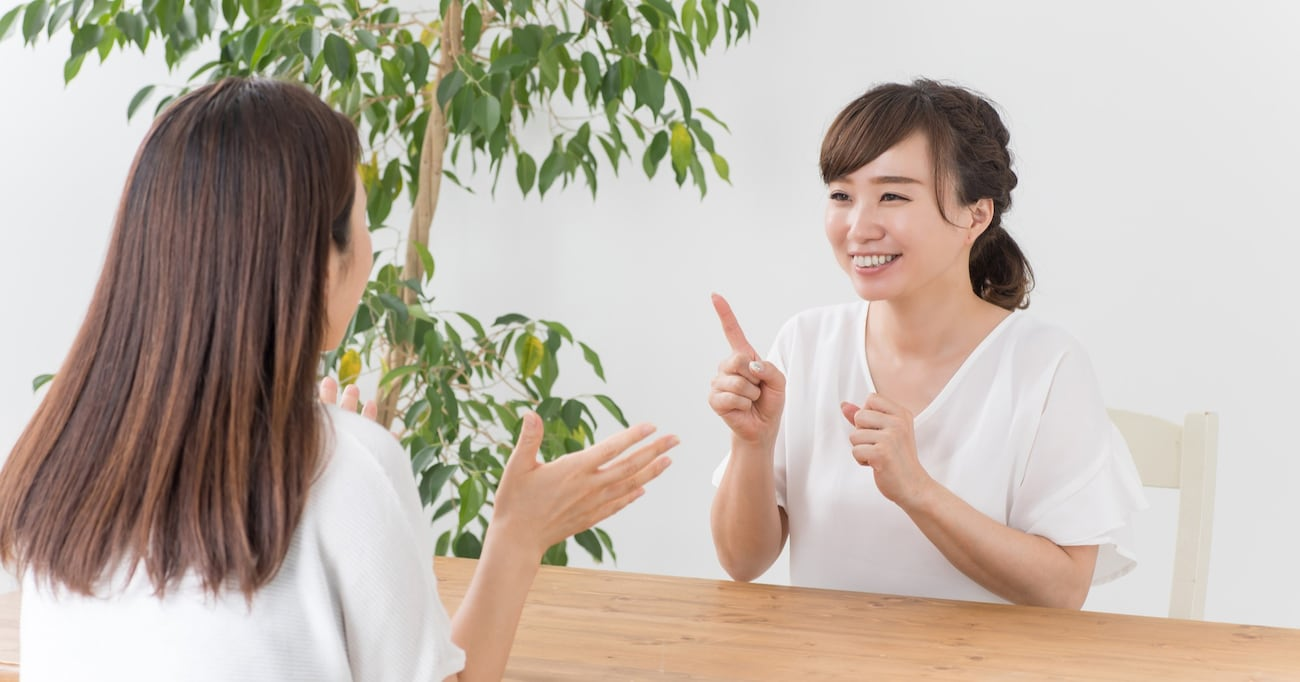 会話のキャッチボールを円滑にする2つのキーワード