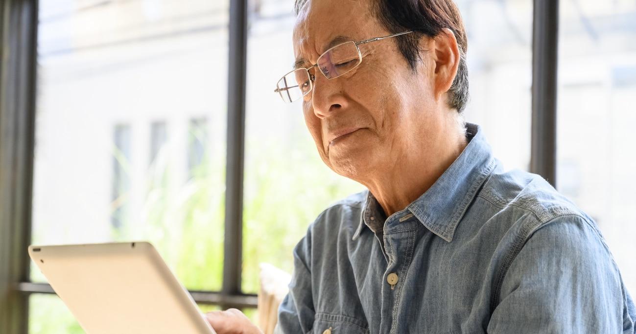 中高年男性の「永遠のセクシーシンボル」、由美かおるについて、とことん語ってみよう!
