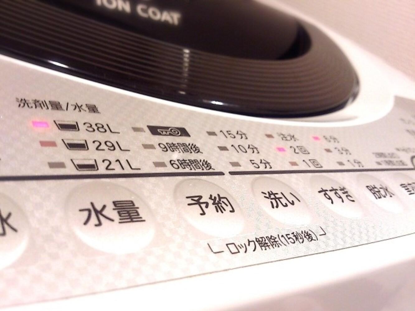 洗濯機のコース選択ボタン