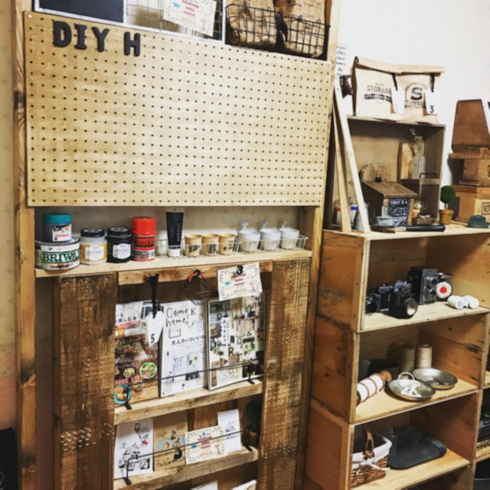 DIY本棚
