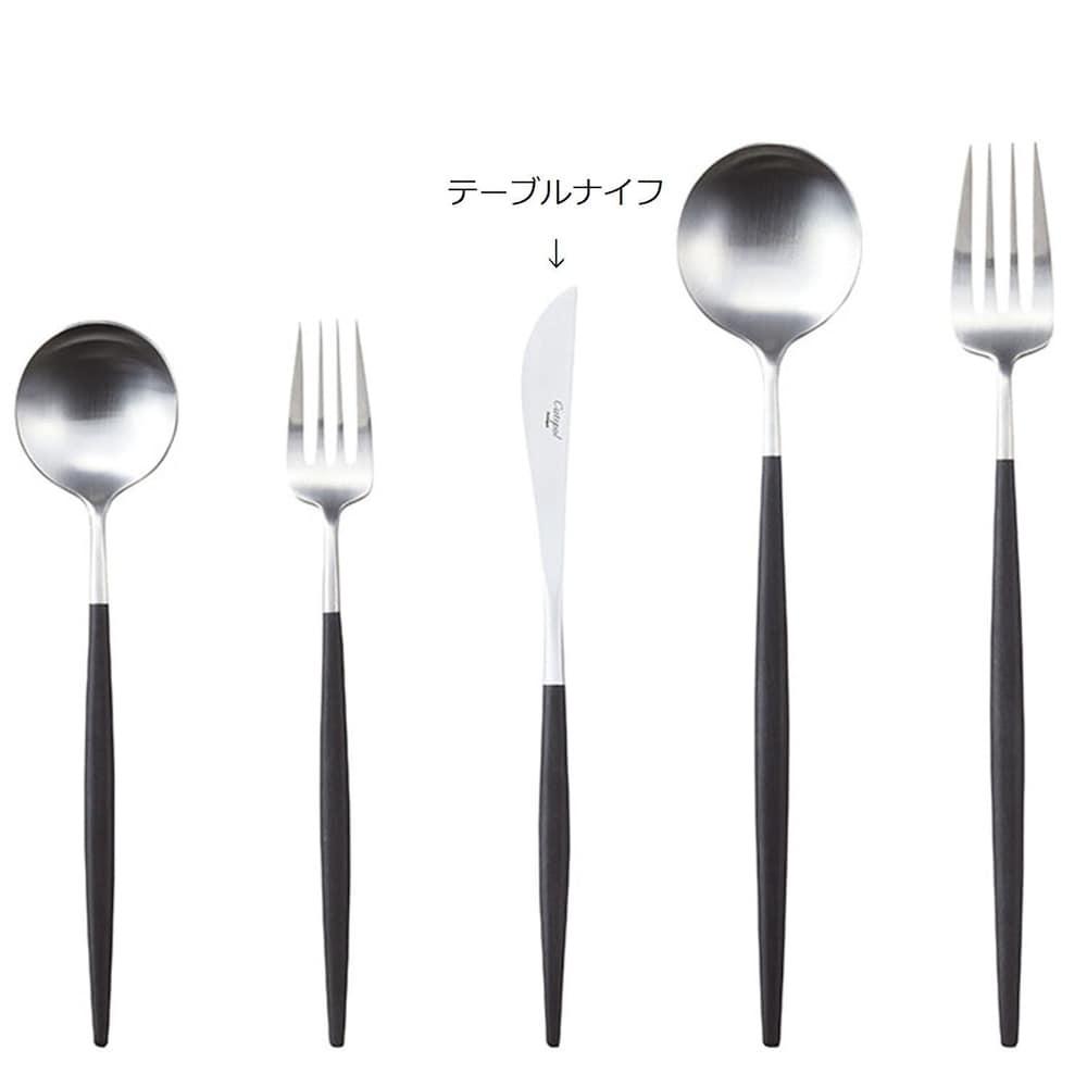テーブルナイフ