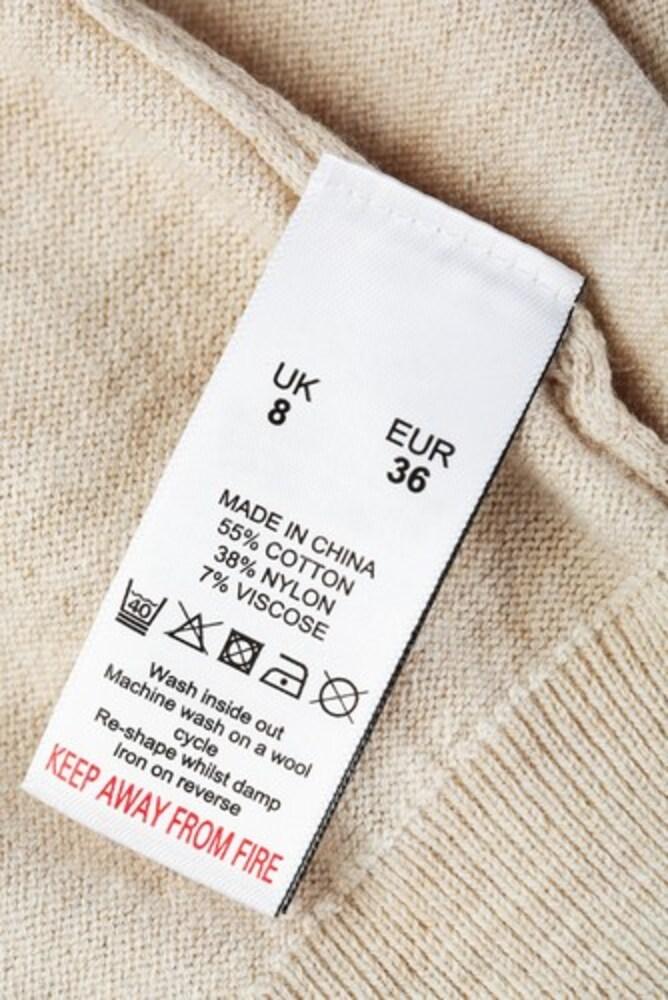 混紡の洗濯表示