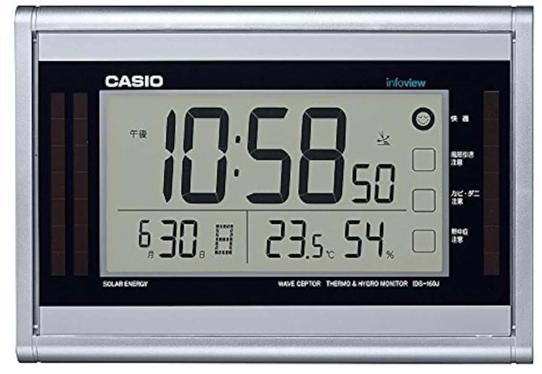 電波置き掛け兼用時計