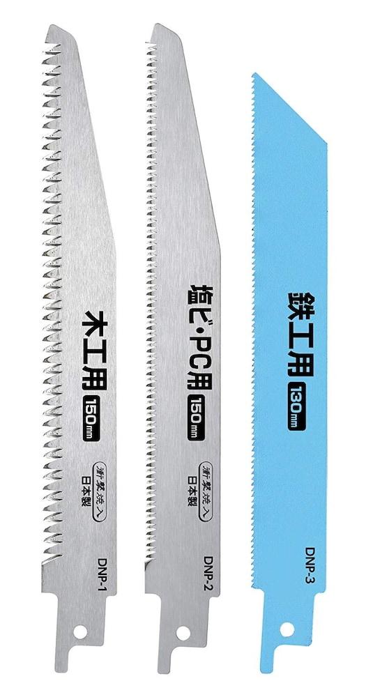 材質|切断する材質に合った刃を選ぼう