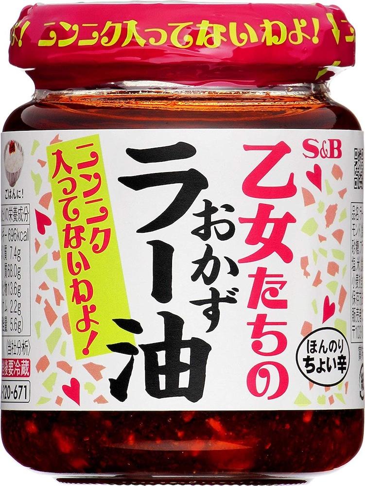 食べるラー油|隠し味や漬けダレ、ご飯のお供としても大活躍