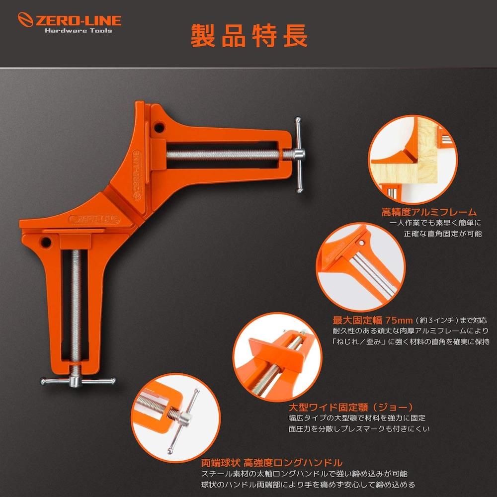 用途1 材料を強力に固定したい場合はネジタイプが便利