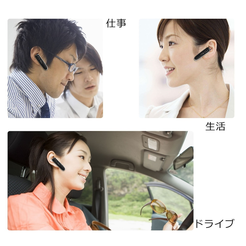 片耳型|耳への負担が軽い・長時間運転にも◎